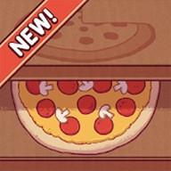 可口的披萨3.5.7
