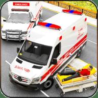 救护车紧急模拟