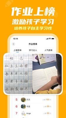 河小象写字课