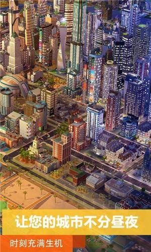 模拟城市我是市长烂漫花季