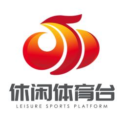 中国休闲体育