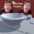 郭老师3d水果捞去广告版
