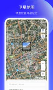 世界景点3d地图