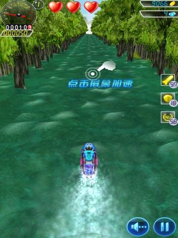 超级玛丽摩托竞速