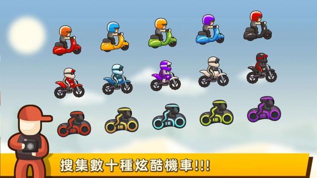 轨道赛车(Slot Racing)