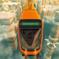 天空火车模拟器