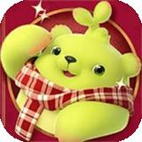 治愈萌芽熊2